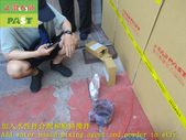 1862 Ceramic non-slip material spraying-technical :1862 Ceramic non-slip material spraying-technical training and education training - photo (10).JPG