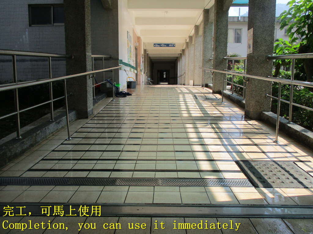 1454 Honor National House - Entrance Slope Walkway:1454 Honor National House - Entrance Slope Walkway - Medium Hardness Tile Floor Anti-Slip Construction - Photo (23).JPG