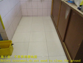 1529 Home - Kitchen - Medium Hardness Tile Floor A:1529 Home - Kitchen - Medium Hardness Tile Floor Anti-Slip Construction - Photo (3).JPG