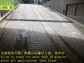 1735 Community-Driveway-Three-dimensional Driveway:1735 Community-Driveway-Three-dimensional Driveway Brick-Slip Stone Ground Anti-slip Construction (16).JPG