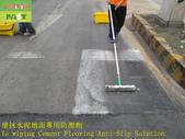 1787 工廠-車道-水泥地面止滑防滑施工工程 - 相片:1787 工廠-車道-水泥地面止滑防滑施工工程 - 相片 (8).JPG