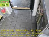 1835 Steak Shop-Kitchen-Walkway-High Hardness Tile:1835 Steak Shop-Kitchen-Walkway-High Hardness Tile Anti-slip and Anti-slip Construction Project - Photo (19).JPG