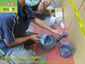 1862 Ceramic non-slip material spraying-technical :1862 Ceramic non-slip material spraying-technical training and education training - photo (16).JPG