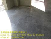 1468 公家機關-出入口-鏡面花崗石地面止滑防滑施工工程照片:1468 公家機關-出入口-鏡面花崗石地面止滑防滑施工工程照片 (12).JPG