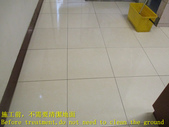 1529 Home - Kitchen - Medium Hardness Tile Floor A:1529 Home - Kitchen - Medium Hardness Tile Floor Anti-Slip Construction - Photo (4).JPG