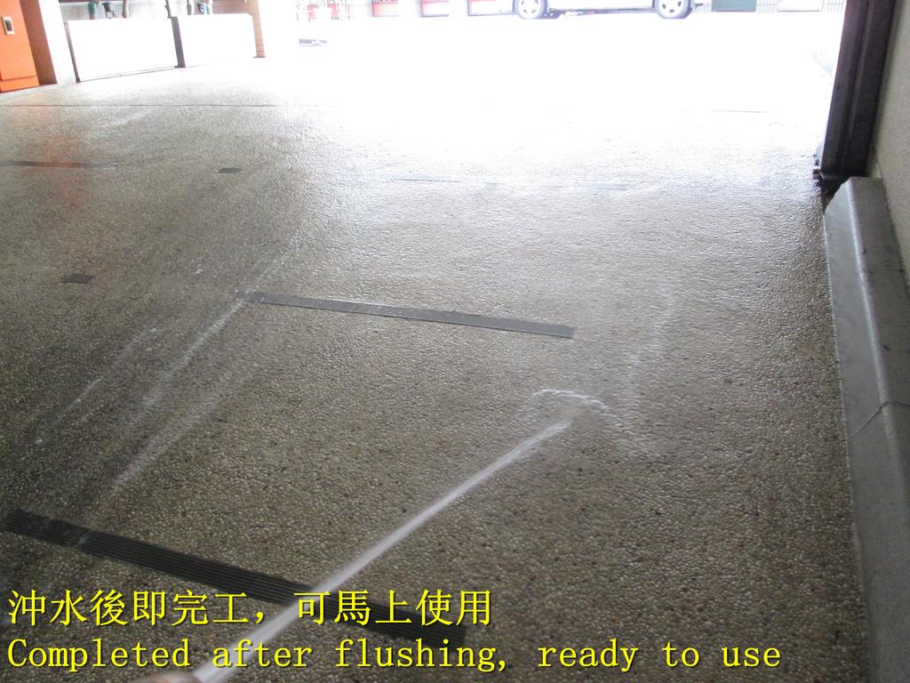 1597 社區-車道-抿石地面止滑防滑施工工程 - 相片:1597 社區-車道-抿石地面止滑防滑施工工程 - 相片 (17).JPG