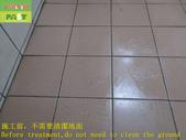 1663 Home-Bathroom-Anti-slip and anti-slip constru:1663 Home-Bathroom-Anti-slip and anti-slip construction of through-brick floor - Photo (4).JPG