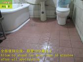 1664 住家-浴室-廁所-高硬度磁磚地面止滑防滑施工工程 - 相片:1664 住家-浴室-廁所-高硬度磁磚地面止滑防滑施工工程 - 相片 (12).JPG