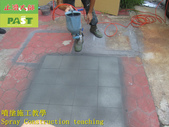 1862 Ceramic non-slip material spraying-technical :1862 Ceramic non-slip material spraying-technical training and education training - photo (19).JPG