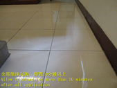 1529 Home - Kitchen - Medium Hardness Tile Floor A:1529 Home - Kitchen - Medium Hardness Tile Floor Anti-Slip Construction - Photo (10).JPG