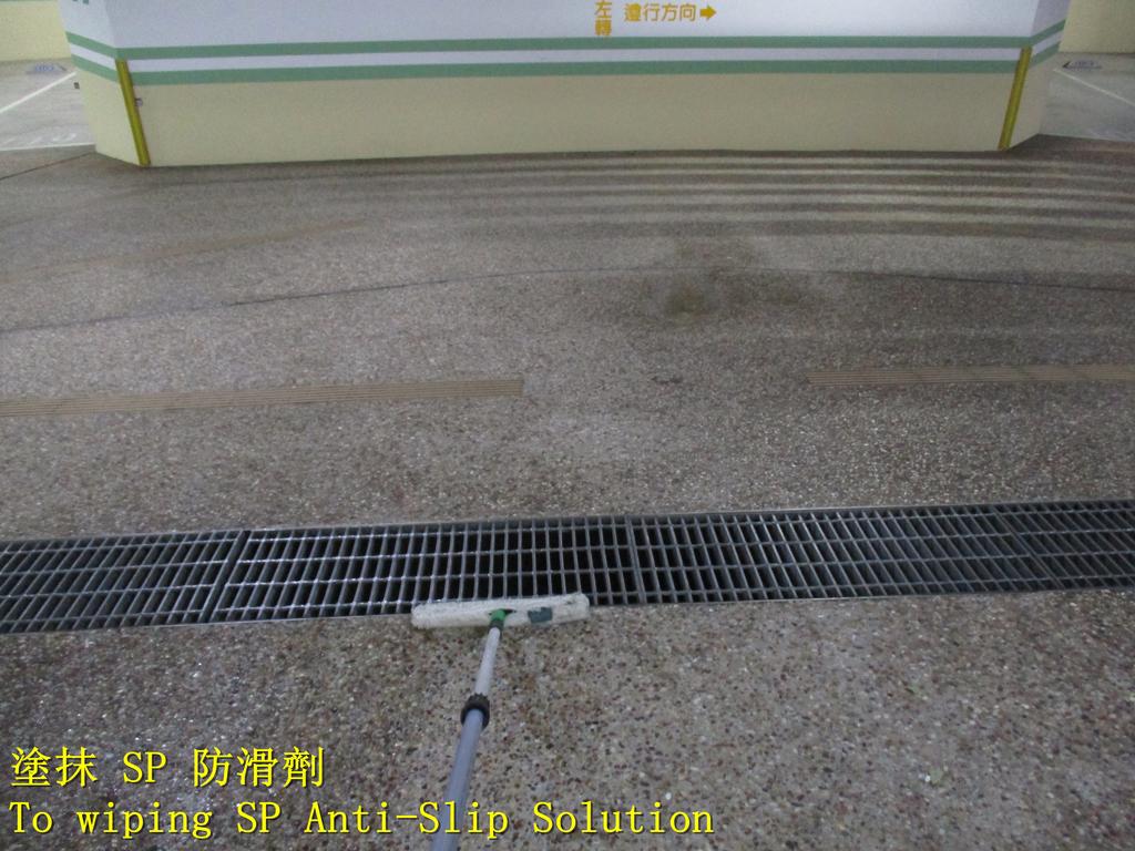 1608 社區-車道-抿石地面止滑防滑施工工程 - 相片:1608 社區-車道-抿石地面止滑防滑施工工程 - 相片 (9).JPG