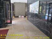 1620 社區-大廳-大理石地面止滑防滑施工工程 - 相片:1620 社區-大廳-大理石地面止滑防滑施工工程 - 相片 (5).JPG