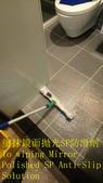 1478 住家-浴室-中高硬度瓷磚地面止滑防滑施工工程-照片:1478 住家-浴室-中高硬度瓷磚地面止滑防滑施工工程-照片 (1).jpg