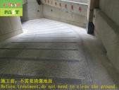 1665 社區-車道-抿石-石英磚地面止滑防滑施工工程 - 相片:1665 社區-車道-抿石-石英磚地面止滑防滑施工工程 - 相片 (2).JPG