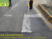 1787 Factory-Driveway-Cement Floor Anti-slip and A:1787 Factory-Driveway-Cement Floor Anti-slip and Anti-slip Construction Project - Photo (7).JPG