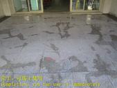 1468 公家機關-出入口-鏡面花崗石地面止滑防滑施工工程照片:1468 公家機關-出入口-鏡面花崗石地面止滑防滑施工工程照片 (18).JPG