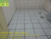 1662 Home-Bathroom-High-hardness tile floor anti-s:1662 Home-Bathroom-High-hardness tile floor anti-slip anti-skid construction project-Photo (9).JPG