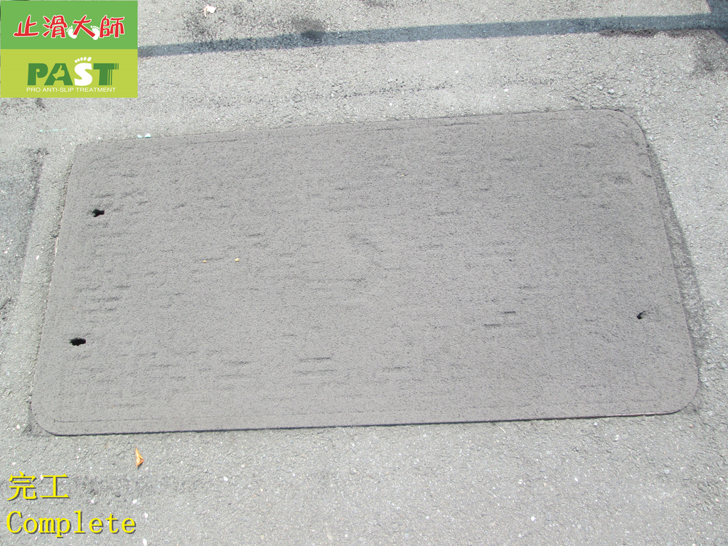 1808 School-Road-Iron Ditch Cover Ceramic Anti-ski:1808 School-Road-Iron Ditch Cover Ceramic Anti-skid Paint Spraying Construction Project - Photo (42).JPG