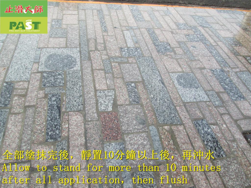 1842 醫院-戶外走道-拼貼花崗石止滑防滑施工工程 - 相片:1842 醫院-戶外走道-拼貼花崗石止滑防滑施工工程 - 相片 (23).JPG