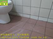 1664 住家-浴室-廁所-高硬度磁磚地面止滑防滑施工工程 - 相片:1664 住家-浴室-廁所-高硬度磁磚地面止滑防滑施工工程 - 相片 (19).JPG