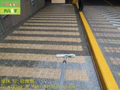 1738 大樓-機車道-止滑磚-抿石止滑防滑施工工程 - 相片:1738 大樓-機車道-止滑磚-抿石止滑防滑施工工程 - 相片 (13).JPG