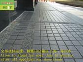 1759 Building-Entrance-Corridor-Anti-slip Construc:1759 Building-Entrance-Corridor-Anti-slip Construction Engineering on the Stone Floor - Photo (20).JPG