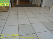 1801 Childcare Center-Toilet-Baby Bathing Area-Med:1801 Childcare Center-Toilet-Baby Bathing Area-Medium Hardness Tile and Anti-slip Construction Project - Photo (22).JPG