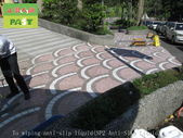 128-Community, Slope, Tile, Aisle, Stairs, Paving :21To wiping anti-slip liquid(SP2 Anti-Slip Liquid).jpg