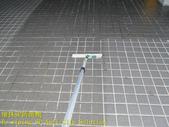1519 社區-車道-高硬度磁磚-抿石地面止滑防滑施工工程-照片:1519 社區-車道-高硬度磁磚-抿石地面止滑防滑施工工程-照片 (11).JPG