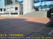 1624 學校-停車場-紅磚-抿石地面止滑防滑施工工程 - 相片:1624 學校-停車場-紅磚-抿石地面止滑防滑施工工程 - 相片 (3).JPG