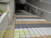 1631 社區-車道-止滑磚地面止滑防滑施工工程 - 相片:1631 社區-車道-止滑磚地面止滑防滑施工工程 - 相片 (13).JPG