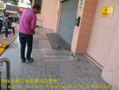 1640 Old People's Hall-Stage-Activity Center-In fr:1640 Old People's Hall-Stage-Activity Center-In front of the gate-Terrazzo floor anti-slip construction - photo (13).JPG