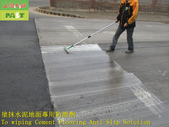 1787 Factory-Driveway-Cement Floor Anti-slip and A:1787 Factory-Driveway-Cement Floor Anti-slip and Anti-slip Construction Project - Photo (12).JPG