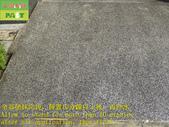1789 住家-戶外-小斜坡-抿石地面止滑防滑施工工程 - 相片:1789 住家-戶外-小斜坡-抿石地面止滑防滑施工工程 - 相片 (11).JPG