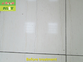1118 Clinic - Waiting Hall - Consultation Room - I:1118 Clinic-Waiting Hall-Consultation Room-Injection Room-Low Hardness Tile Floor Anti-Slip Treatment (1).JPG