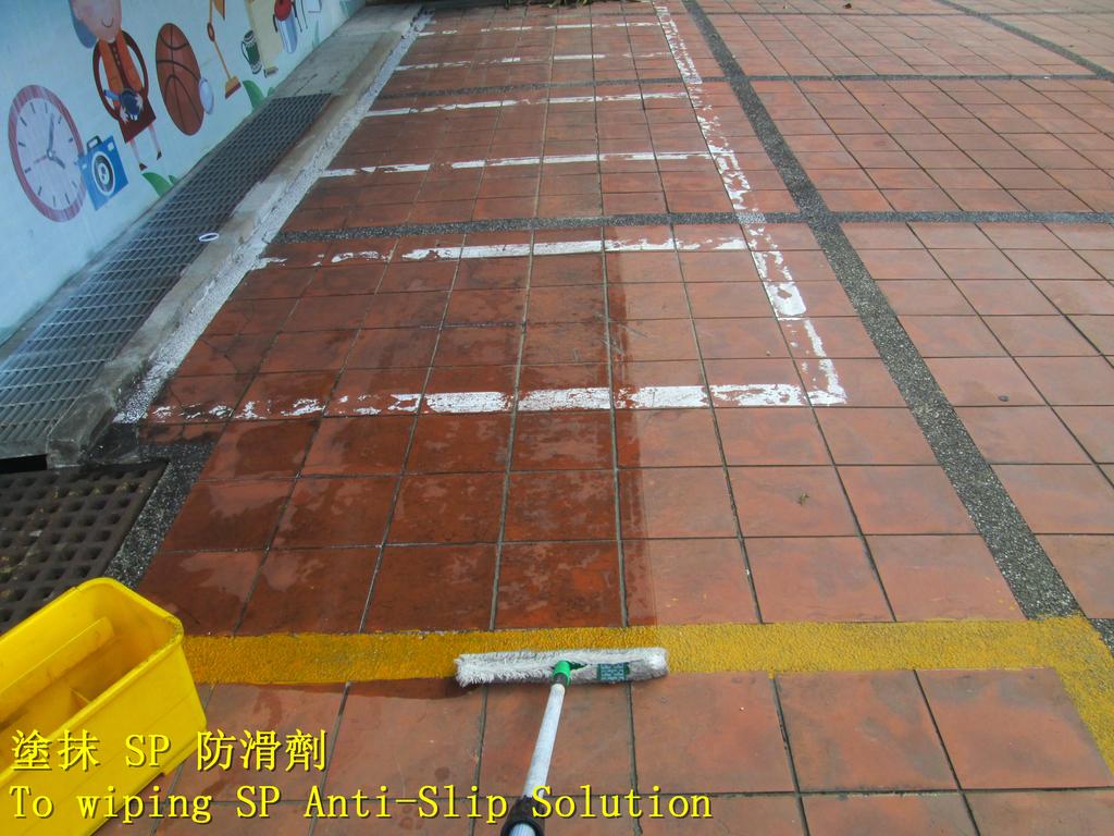 1624 學校-停車場-紅磚-抿石地面止滑防滑施工工程 - 相片:1624 學校-停車場-紅磚-抿石地面止滑防滑施工工程 - 相片 (15).JPG