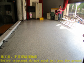 1640 Old People's Hall-Stage-Activity Center-In fr:1640 Old People's Hall-Stage-Activity Center-In front of the gate-Terrazzo floor anti-slip construction - photo (1).JPG