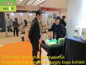 1119 2016 PAST Shanghai International Hospitality :2016 PAST Shanghai International Hospitality Equipment & Supply Expo Exhibit (4).JPG
