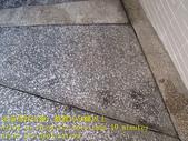 1499 Community - Driveway - Meteorite Ground Anti-:1499 Community - Driveway - Meteorite Ground Anti-Slip Construction - Photo (19).JPG