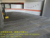 1519 社區-車道-高硬度磁磚-抿石地面止滑防滑施工工程-照片:1519 社區-車道-高硬度磁磚-抿石地面止滑防滑施工工程-照片 (18).JPG