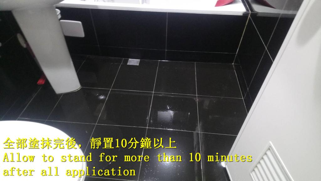 1609 Home-Bathroom-Medium Hard Tile Floor Anti-Sli:1609 Home-Bathroom-Medium Hard Tile Floor Anti-Slip Construction - Photo (7).jpg