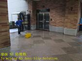 1622 Community-Lobby-Pedestrian Walkway-Granite-Hi:1622 Community-Lobby-Pedestrian Walkway-Granite-High Hardness Tile Floor Anti-Slip Construction - Photo (13).JPG