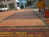 1624 學校-停車場-紅磚-抿石地面止滑防滑施工工程 - 相片:1624 學校-停車場-紅磚-抿石地面止滑防滑施工工程 - 相片 (28).JPG