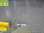 1660 Church-Driveway-Five-claw nail-Through-slip b:1660 Church-Driveway-Five-claw nail-Through-slip brick floor anti-skid construction project - Photo (9).JPG