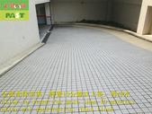 1819 工廠-地下室-車道-立體止滑磚止滑防滑施工工程 - 相片:1819 工廠-地下室-車道-立體止滑磚止滑防滑施工工程 - 相片 (16).JPG