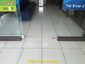 1118 Clinic - Waiting Hall - Consultation Room - I:1118 Clinic-Waiting Hall-Consultation Room-Injection Room-Low Hardness Tile Floor Anti-Slip Treatment (16).JPG