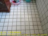1488 Home - Bathroom - Balcony - Medium and High H:1488 Home - Bathroom - Balcony - Medium and High Hardness Tile Floor Anti-Slip Construction - Photo (2).JPG