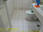 1641 住家-浴室-高硬度磁磚地面止滑防滑施工工程 - 相片:1641 住家-浴室-高硬度磁磚地面止滑防滑施工工程 - 相片 (2).JPG