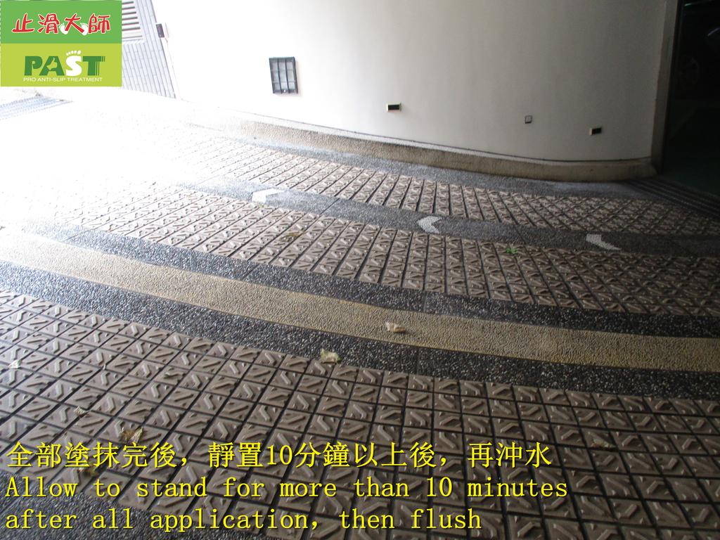 1735 社區-車道-立體車道磚-抿石地面止滑防滑施工工程 - 相片:1735 社區-車道-立體車道磚-抿石地面止滑防滑施工工程 - 相片 (14).JPG