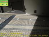 1735 Community-Driveway-Three-dimensional Driveway:1735 Community-Driveway-Three-dimensional Driveway Brick-Slip Stone Ground Anti-slip Construction (8).JPG
